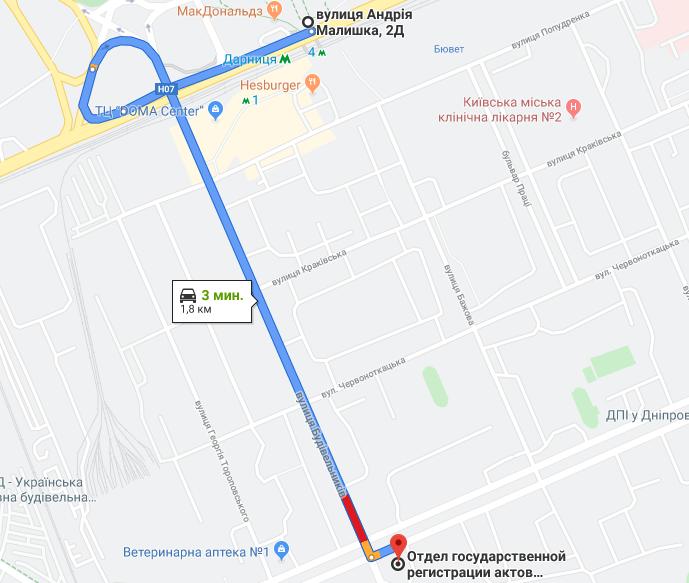 Карта проїзду Дніпровський ДРАЦС